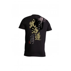 Tee-shirt Adidas Warriors Judo